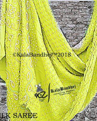 Yellow Gaji Silk Saree