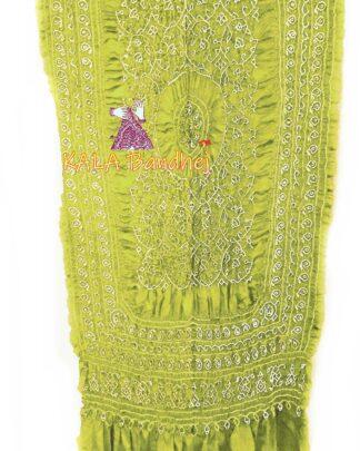 Pal Yellow GajiSilk Shikari Pastel Bandhani Dupatta