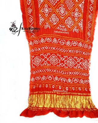RED BavanBhat GajiSilk Saree
