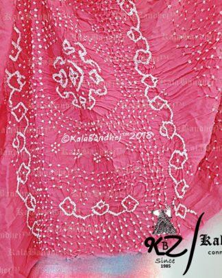 Baby-Pink Gaji Silk Saree