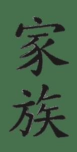 Kazoku Kai Dojo offers Karate classes in Montreal West.
