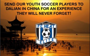 FC Heat Trip To China