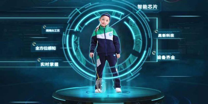 Chinese schools are using smart uniforms with GPS