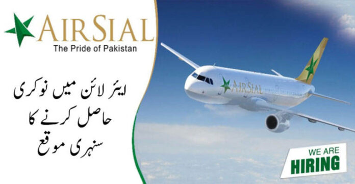 AirSial Jobs: Cabin Crew, Manager Services, Cargo Supervisor