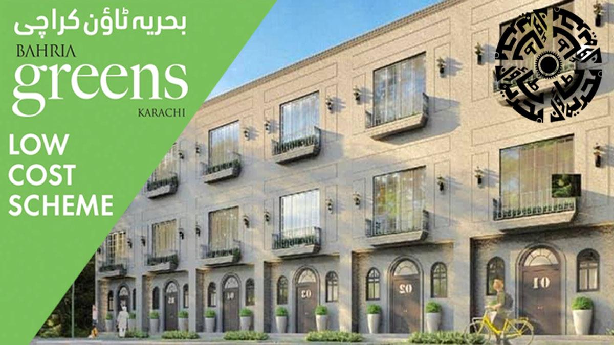 Bahria Greens Karachi: Pakistan's Biggest Low-Cost Housing Scheme Yet!