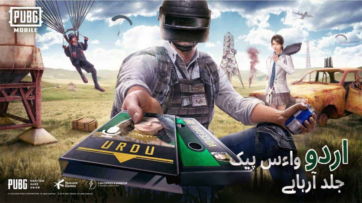 PUBG Mobile is Launching A Huge Update Exclusively for Pakistanis