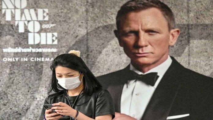 world premiere for new Bond movie