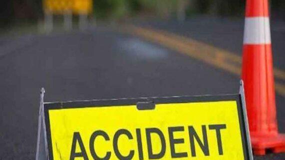 सड़क हादसे में नौ लोगों की मौत