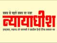 उत्तर मध्य रेलवे की कविता ने जीता सीनियर नेशनल में रजत पदक
