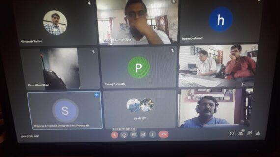 मिशन प्रेरणा बैठक में ई-पाठशाला के कंटेंट को प्रभावी बनाने पे दिया गया बल