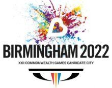 2022 राष्ट्रमंडल खेलों में महिला टी.20 क्रिकेट टूर्नामेंट 29 जुलाई से 7 अगस्त तक