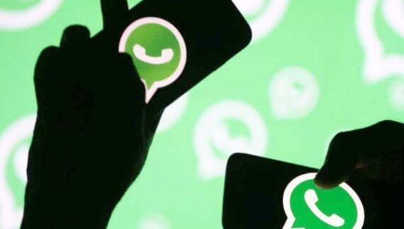 वॉट्सऐप से जुड़ रहे हैं जबरदस्त फीचर