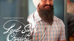 """आमिर खान ने """"लाल सिंह चड्ढा"""" से शेयर किया अपना नया लुक"""