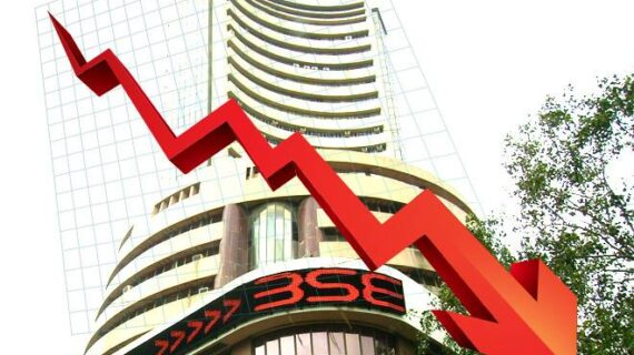 फेड के बयान के बाद लुढ़का शेयर बाजार