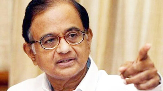 राज्यों के जीएसटी बकाये को लेकर चिदंबरम ने वित्त मंत्री पर साधा निशाना
