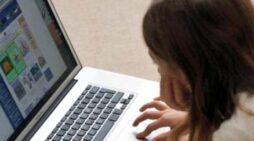 इंटरनेट पर बीमारी के बारे सर्च करना हो सकता है खतरनाक