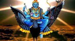 कर्म प्रधान देवता हैं शनिदेव