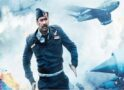 'भुज: द प्राइड ऑफ इंडिया' 1971 के भारत-पाक युद्ध पर आधारित