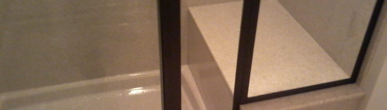 Bretz Bathroom Remodel 005