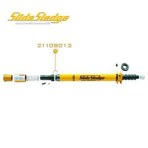 slidesledge-#4-drive-bar-retaining-ring-21108012