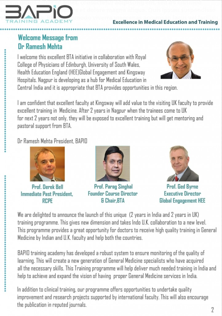 Membership Of Royal College Of Physicians (MRCP) Kingsway Hospitals
