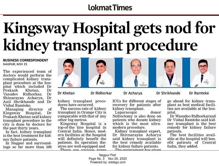 Kingsway Hospital gets nod for Kidney transplant procedure