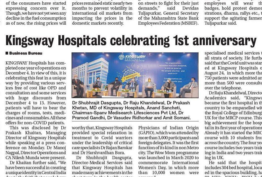 Celebrating Anniversary at Kingsway
