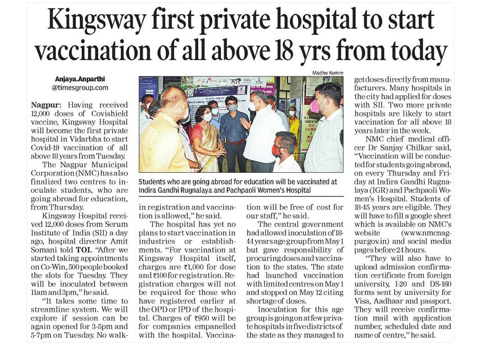 City's First private vaccination center