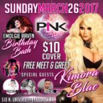 Show Ad   Club Pink (Lubbock, Texas)   3/26/2017