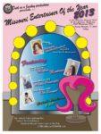 Show Ad   Missouri Entertainer of the Year, F.I.   Sheldon Concert Hall (St. Louis, Missouri)   11/11/2012