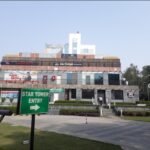 Pre-Rented Property in Gurgaon | DLF Star Tower