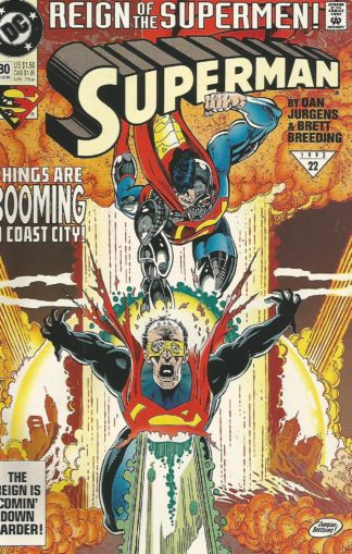 Superman Vol 2 #80