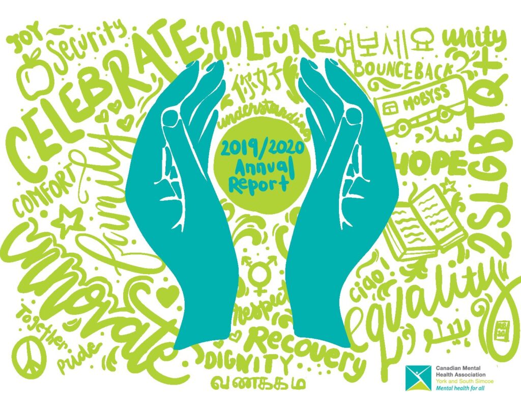 graphic of blue hands circling around 2019/2020 annual report