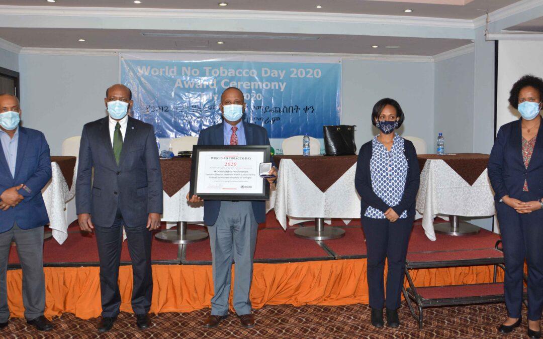 World No Tobacco Day 2020 Award Handover Ceremony