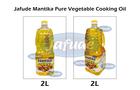Jafude Mantika Pure Vegetable Cooking Oil-2L-2 angle-Suppliers of Palm Oils from Philippines