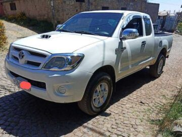 The Toyota Hilux (AN20) is a series of pickup trucks