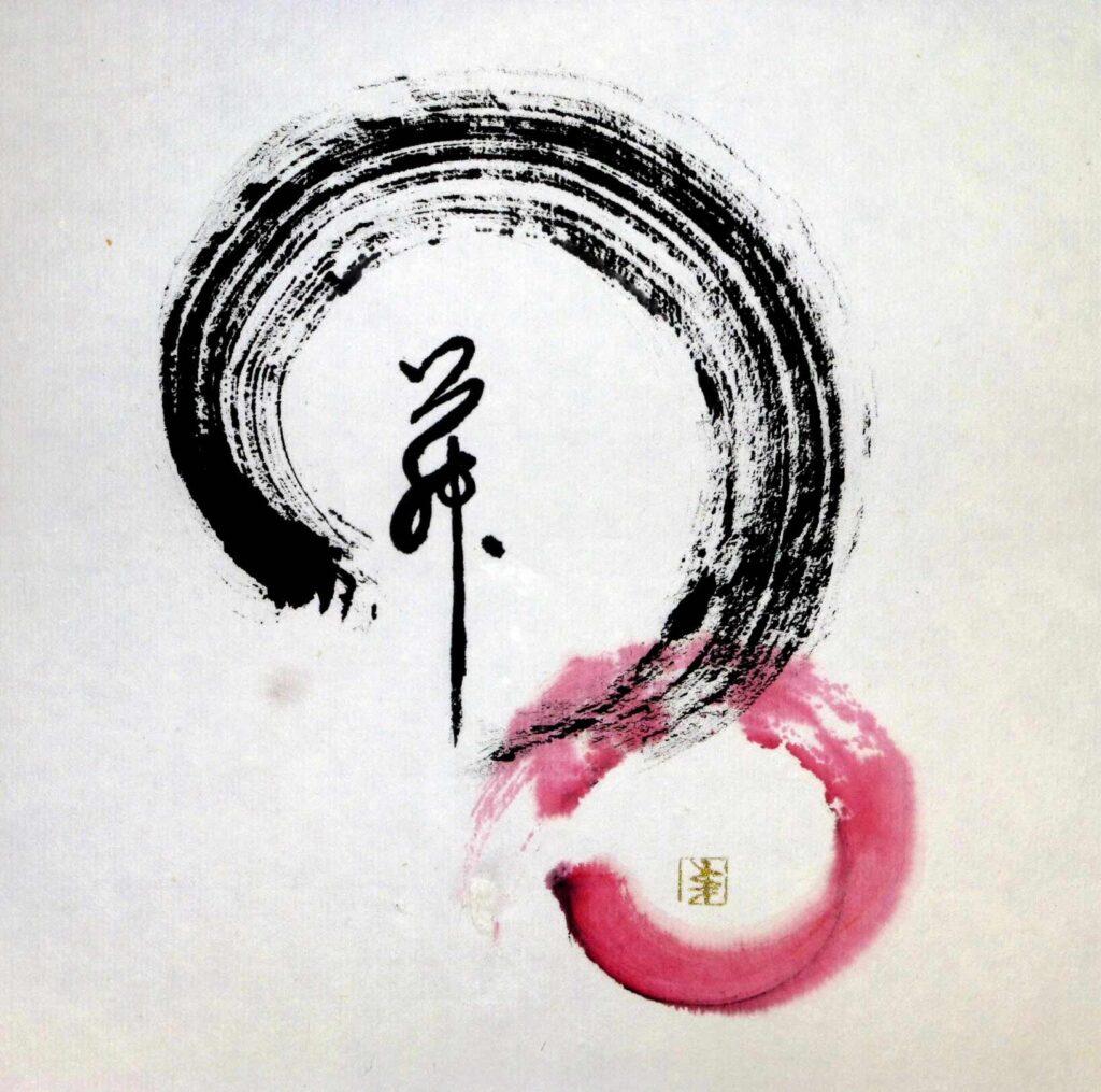 Andrea_Erickson_Pink_Dancing_Zen