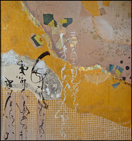 Fumiko Kimura