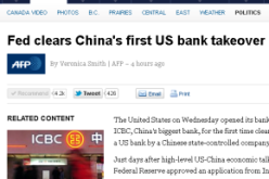Federal Reserve Clears Communist China For First Takover Of US Bank
