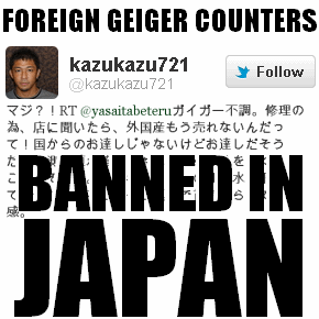 Foreign-Gieger-Counters-Banned-In-Japan