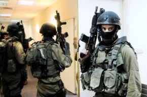 Israeli-Special-Forces-Already-Active-In-Iran-290x192