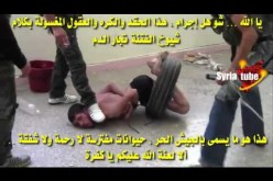NATO Funded Syria Terrorists Torture And Behead Prisoners
