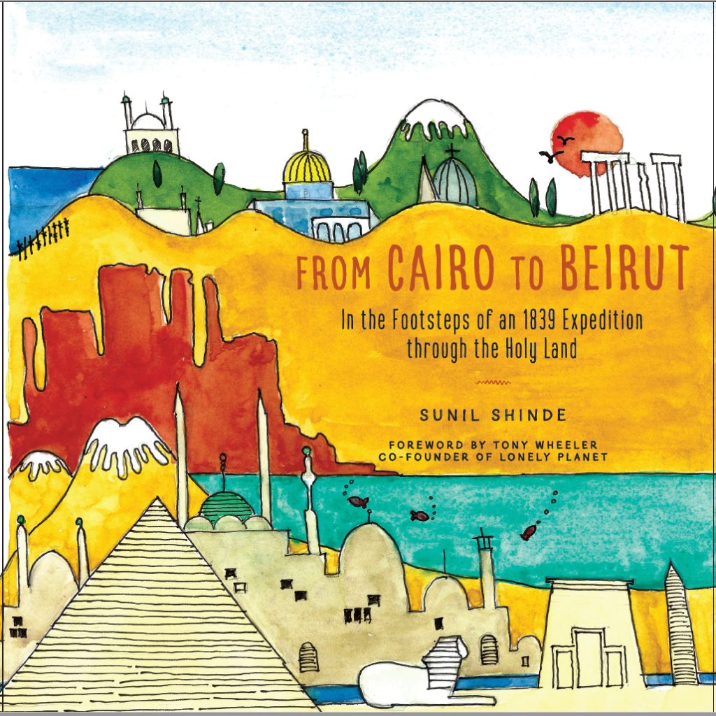 From Cairo To Beirut Cover