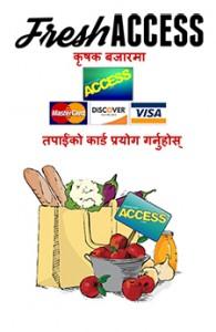 Fresh Access brochure - Nepali language
