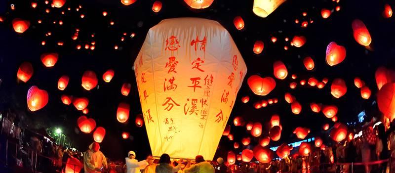 平溪天燈節(2月26日)