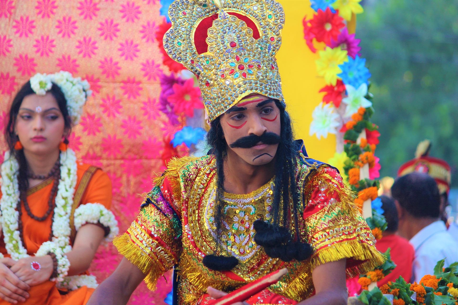 印度教拉瑪節 (2021年4月21日)