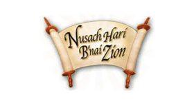 Nisach Hari Bnai Zion