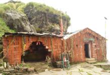 Rudranath_9