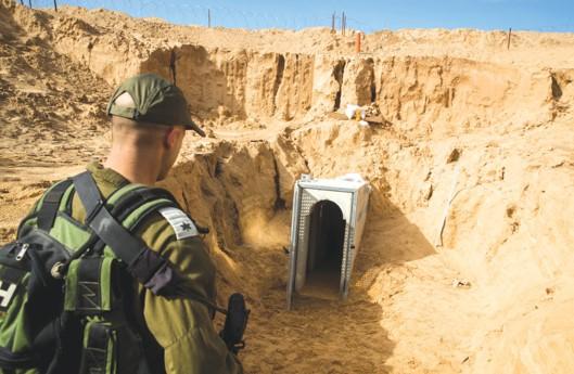 Modern War Institute- Interdisciplinary Center Herzliya Subterranean Challenges in War and Peace Conference
