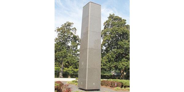 Vietnam Veterans Memorial  Bob Holland Site: Virginia War Museum, 9285 Warwick Boulevard